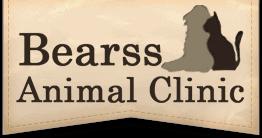 bearss animal clinic