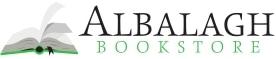 albalagh books