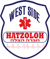 west side hatzoloh