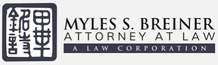 law office of myles s. breiner