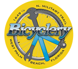 bicyclery