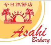 asahi bakery